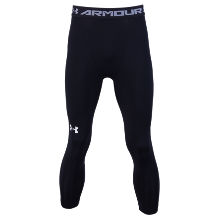 Under Armour HeatGear 3/4 Compression Leggings