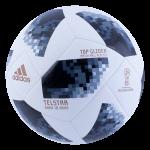 adidas Telstar 18 World Cup Top Glider Ball