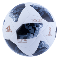 adidas Telstar 18 World Cup Top Glider Ball