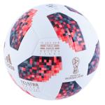 France vs Croatia adidas Telstar 18 Mechta KO World Cup Official Match Ball